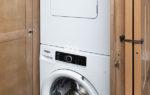 19 washerdryer33 HB Santorini Capwood Fortis MY26401